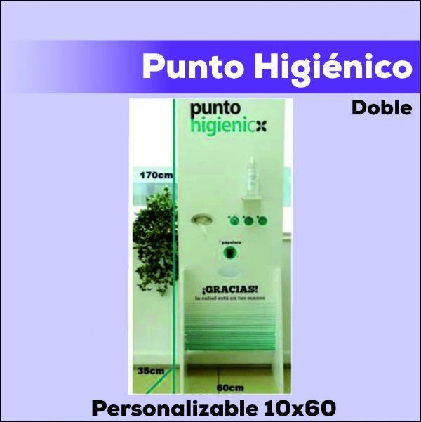 Punto Higienico_doble